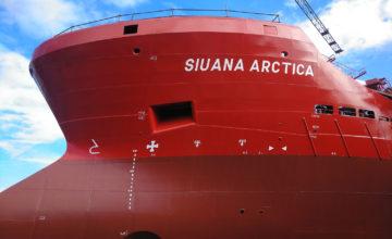 Siuana Arctica Zamakona Yards